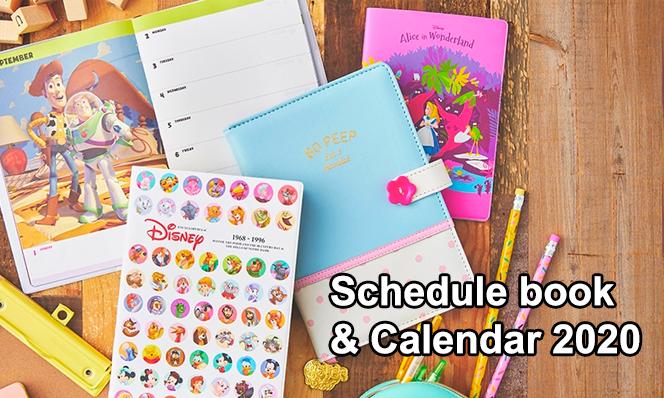 banner-schedule