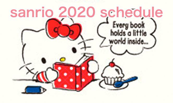 sanrio 2020 schedule