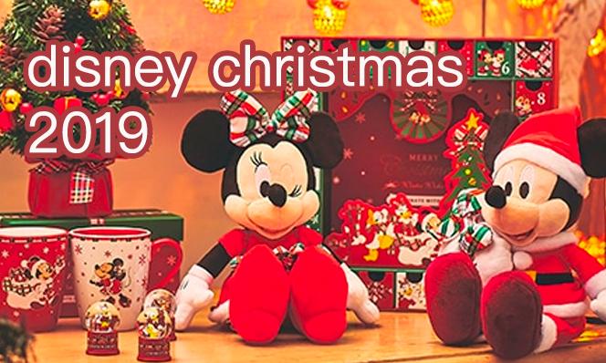 disney christmas 2019