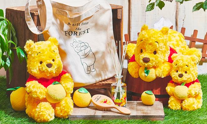 pooh banner