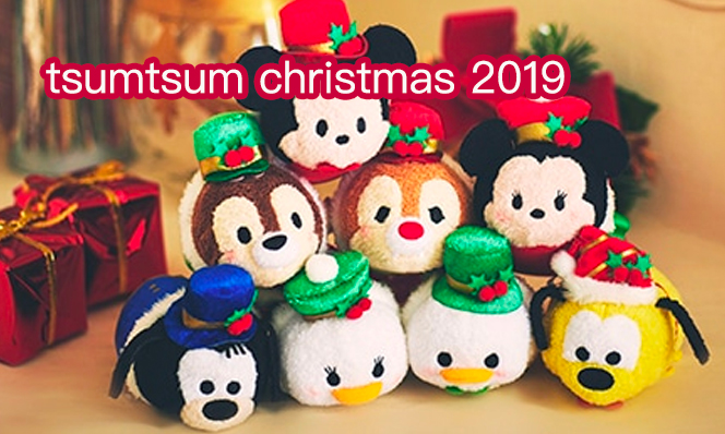 tsum tsum christmas 2019