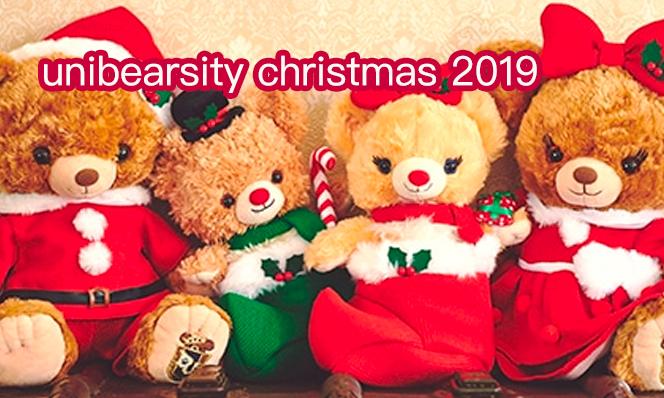 unibearsity christmas 2019