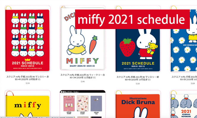 miffy 2021 schedule