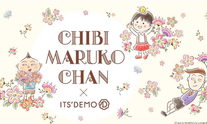 its demo x chibi maruko chan